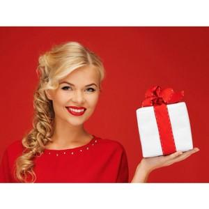 "Салон ""Дольче Вита"" дарит подарки клиентам"