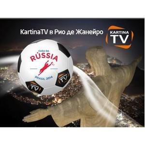 Kartina.TV  - партнер Дом России (Casa da Russia) в Рио-де-Жанейро