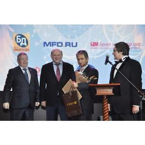 «Юниаструм Банк» получил премию АРБ в номинации «Социально ответственный банк 2014»