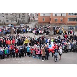Ивановские активисты Народного фронта присоединились к флешмобу «Подними голову»