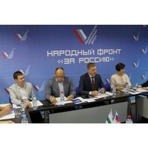 Активисты ОНФ в Курганской области обсудили основные направления деятельности
