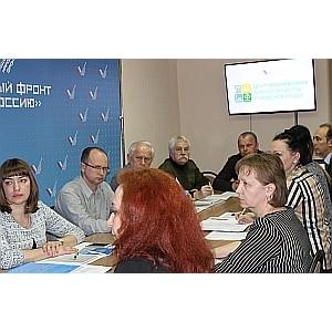 Активисты ОНФ обсудили благоустройство городской среды на территории Белгородской области