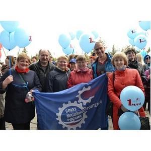 Мир, труд, май! Члены Башкортостанского РО СоюзМаш России приняли участие в первомайском митинге.