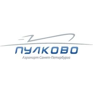 Лекция модельера Татьяны Парфеновой для сотрудников аэропорта «Пулково»