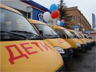 Орловские школы получили новые автобусы с Глонасс