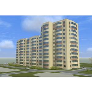 Холдинг «Аквилон-Инвест» продолжает расселять аварийное жилье