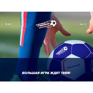 """В акции """"Уличный красава"""" в Саранске примут участие восемь дворовых футбольных команд"""