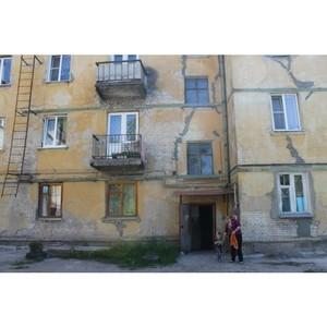 Активисты ОНФ взяли на особый контроль ход расселения граждан из аварийного жилья в Зауралье