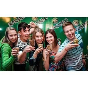 2000 человек отметили юбилей «Ярпива» в День города