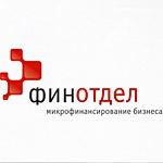 «ФИНОТДЕЛ» развивает малый бизнес в Екатеринбурге