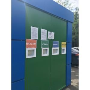 Пункты раздельного сбора отходов будут работать круглосуточно