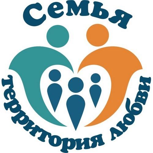 Фонд поддержки детей, находящихся в трудной жизненной ситуации. Школа мудрого родительства