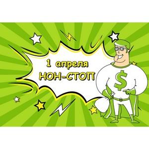 MoneyMan запустил конкурс «1 апреля нон-стоп» в социальных сетях