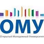 Завершился первый день мастер-классов конкурса «IT-проект» в Томске