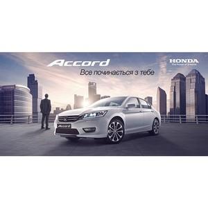 «Мичурин» рассказал о перевоплощении Honda Accord IX