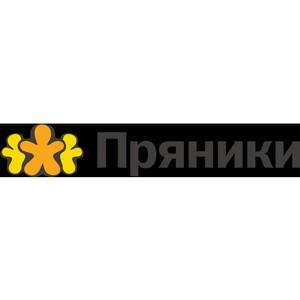 «Sales Force» - сражение Банка Хоум Кредит (Казахстан) за планеты в республиканском масштабе!