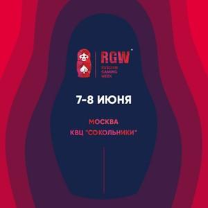 ќснователи VR-компаний из јвстрии и Ѕритании откроют Russian Gaming Week