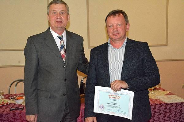 Технические инспектора Российского профсоюза работников промышленности на страже охраны труда