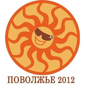 Молодежный бизнес-форум «Поволжье 2012»