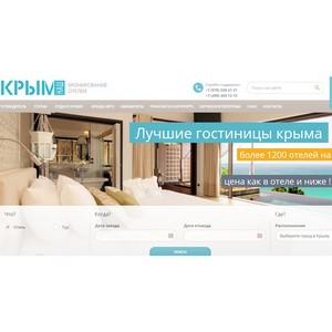 Акция от компании «Крым НАШ»