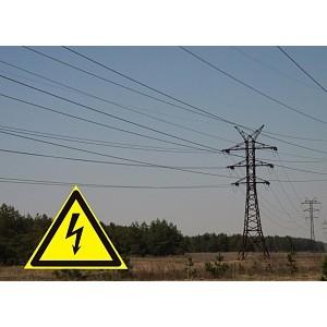 Рязаньэнерго предупреждает об опасности использования парашютных систем вблизи энергообъектов