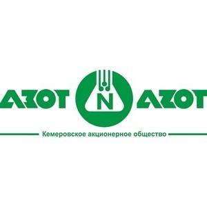 На «Азоте» началось обновление склада азотной кислоты
