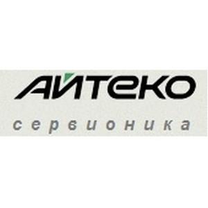 Контакт-центр ЛоджиКолл и уральский дивизион Ростелекома подводят итоги полугодового сотрудничества