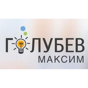 Кофе с тренером в Казахстане: Максим Голубев расскажет, как противостоять прессингу на переговорах