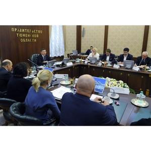 Активисты ОНФ в Тюменской области передали главе региона общественные предложения