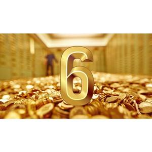 6 причин, почему золото спасёт финансы