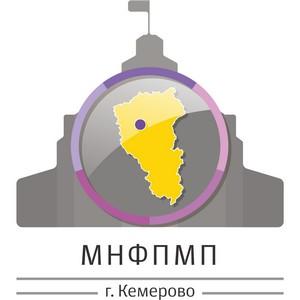 Кемеровские предприниматели обсудили, как организовать розничный магазин в условиях конкуренции