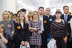 XVIII Всероссийский научно-образовательный форум «Мать и дитя-2017».