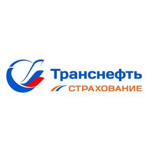 СК «Транснефть» заключила облигаторный договор перестрахования ответственности