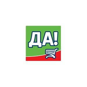 Новая сеть магазинов «Да!» открывается при поддержке «Сервионики»