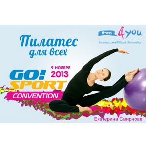 Fitness4you — партнер GO!Sport Convention 2013