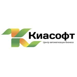 6 июня 2013г. в г. Абакане прошло совместное мероприятие компании «Киасофт» и IBM.