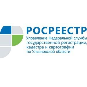 Управление Росреестра по Ульяновской области подвело итоги работы за первое полугодие 2014 года