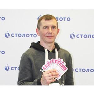 Житель Саратова выиграл 1,5 миллиона рублей в лотерею «Рапидо»