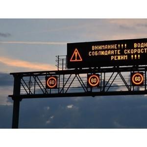 Скорость на дорогах будут регулировать знаки нового поколения