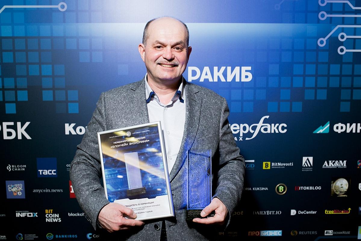 MoviesChain by TVzavr получил главную блокчейн-премию России
