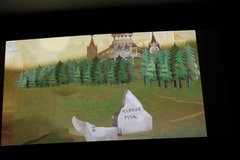 Челябинская «Молодежка ОНФ» организовали показ мультфильма про князя Владимира