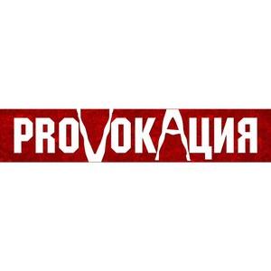 «Провокация» приедет на «Селигер-2013»