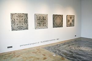 Посетители выставки Владимира Кустова «64+» смогут ходить по стихиям