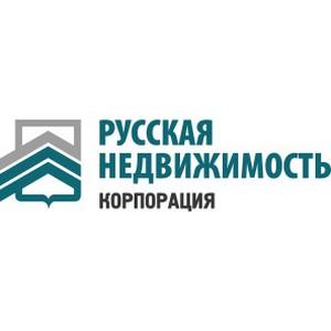 Круглый стол на тему «Новые механизмы развития жилищного строительства» в Калужской области