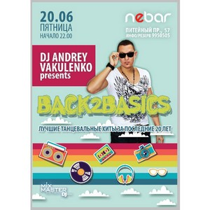 Вечеринка Back2basics в Nebar
