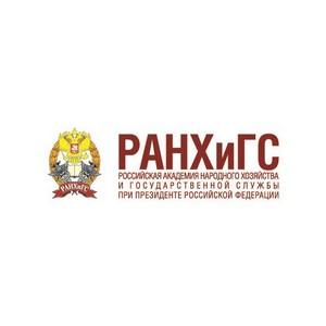 В Южно-Российском институте управления РАНХиГС прошла школа проектного менеджмента «5 элемент»