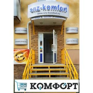 """Интернет-магазин """"Комфорт"""" в Снежинске"""