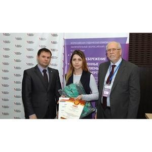 Молодые энергетики университета победили в профильной олимпиаде