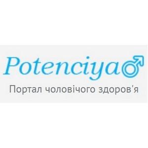 Веб-портал Potenciya рассказал о причинах мастопатии