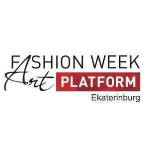 Art Platform Fashion Week 2015 пройдет в Екатеринбурге!